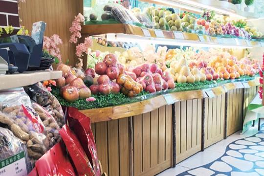 百果园水果超市