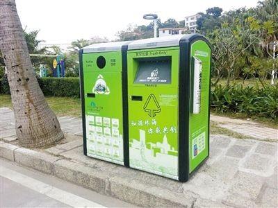 智能垃圾回收装置