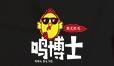 鸣博士韩式炸鸡