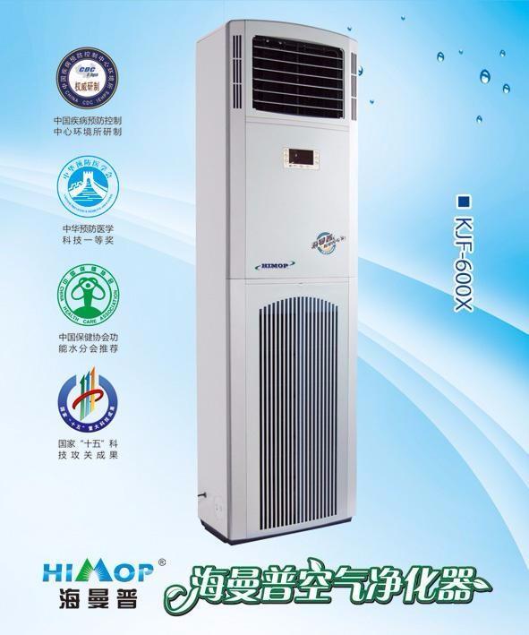 海曼普空气净化器