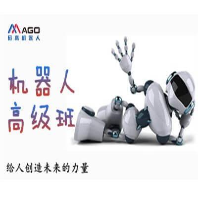 码高机器人