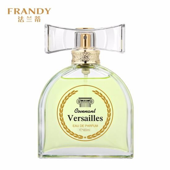 法兰蒂香水