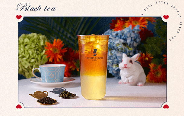 红桃兔奶茶