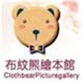 布纹熊绘本馆