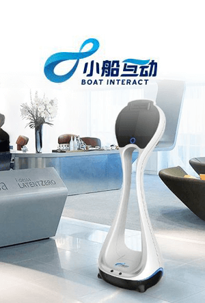 小船智能机器人