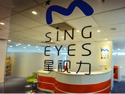 星视力视力矫正加盟
