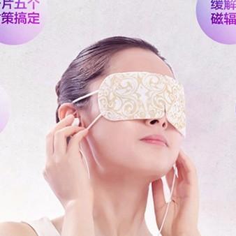 珍视明蒸汽眼罩