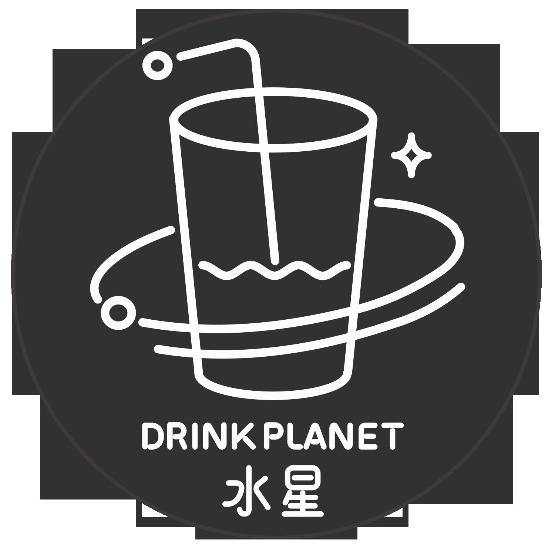 DrinkPlanet水星饮品