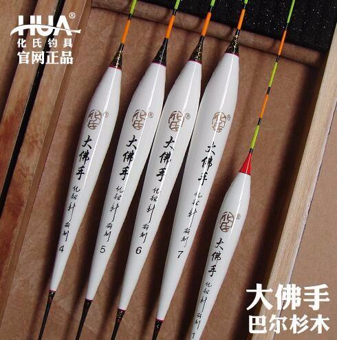 化绍新渔具
