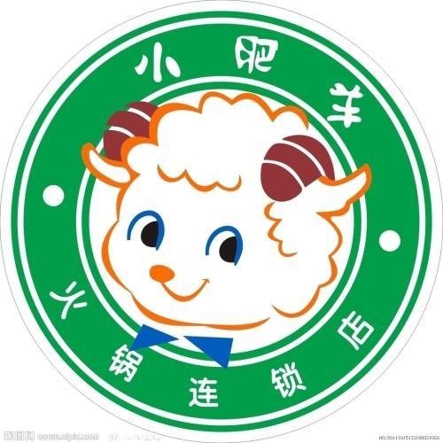 小肥羊火锅
