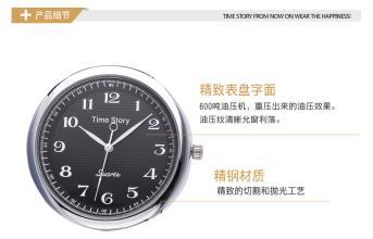 时间故事手表加盟