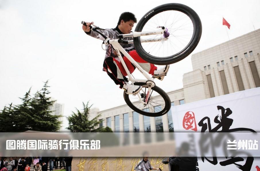 图腾自行车