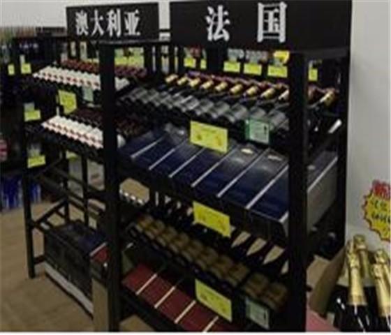 九度乐品进口酒超市