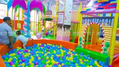 爱朵儿童主题乐园