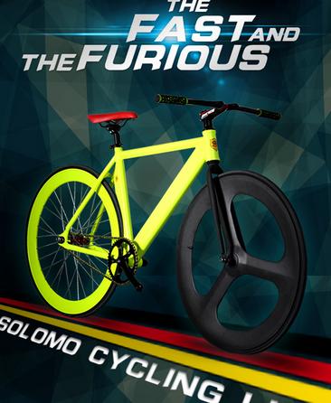 solomo自行车