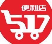 517便利店