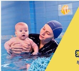 优瑞婴儿游泳