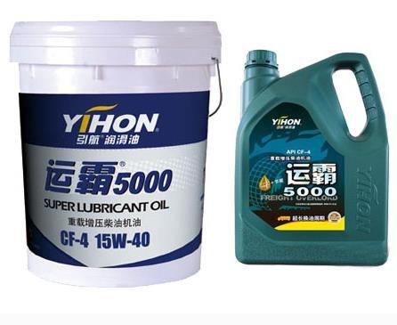 引航润滑油