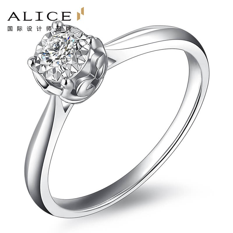 爱丽丝珠宝