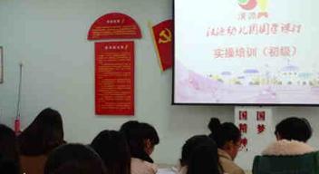 汉源幼儿园国学教育加盟费用