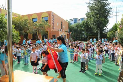 北师大幼儿园