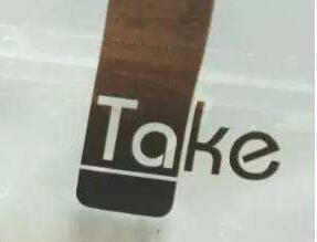 take柠檬茶