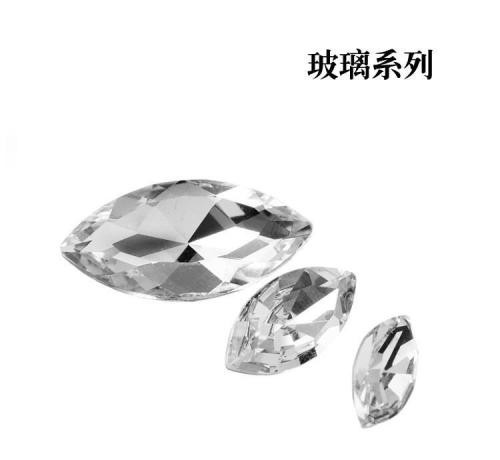 晓艺水晶饰品