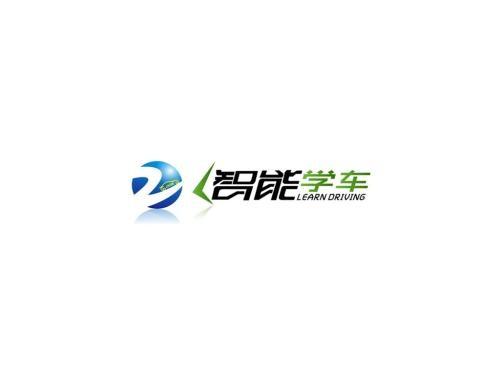 广州智能学车