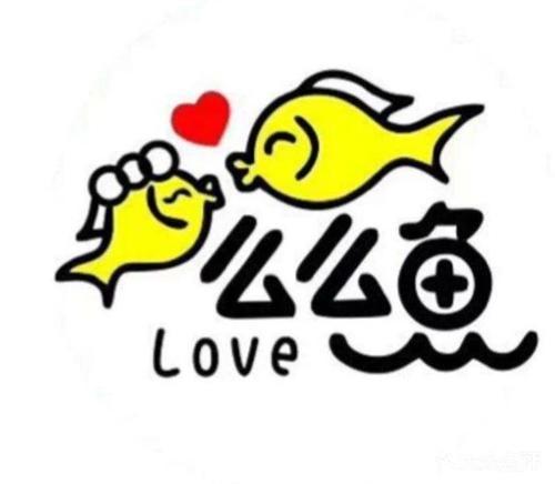love么么鱼
