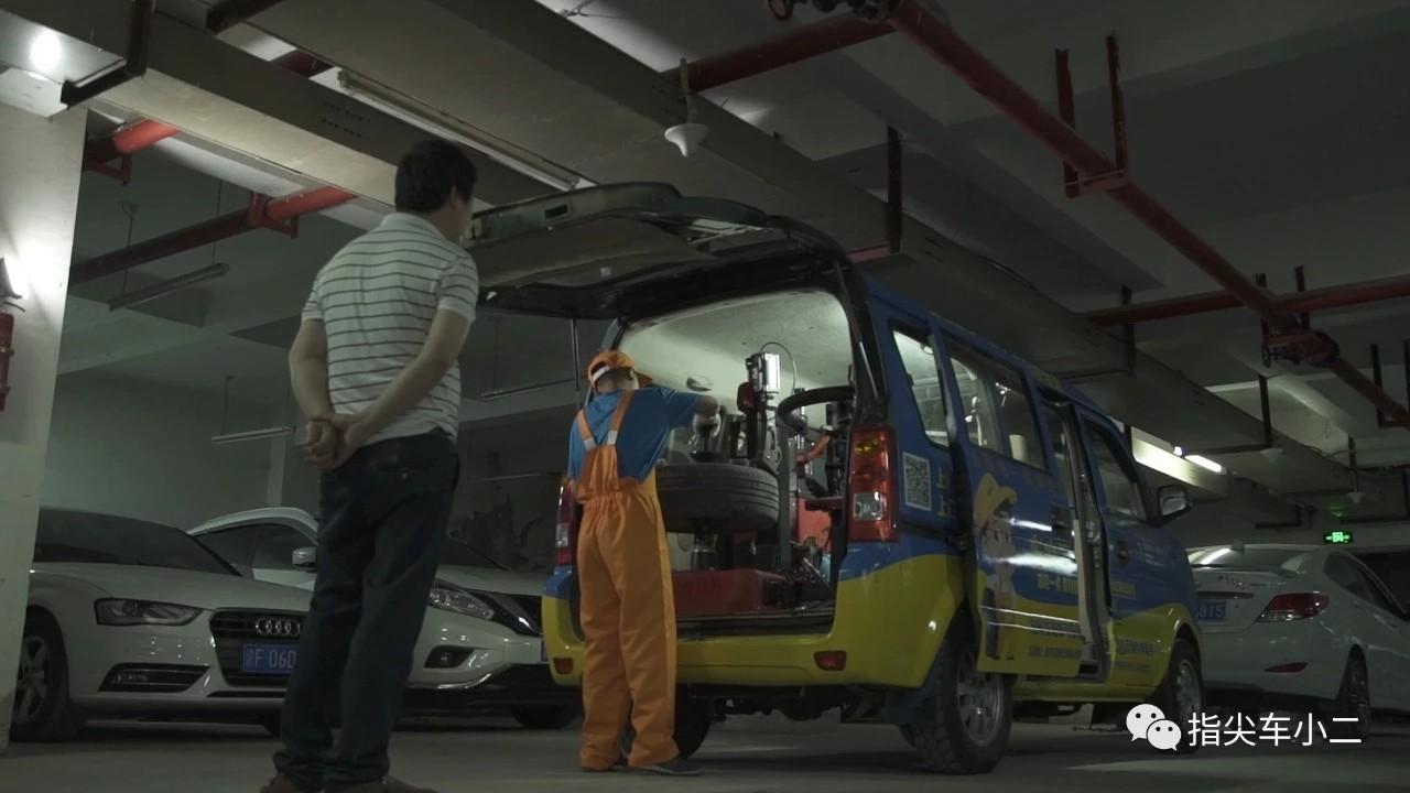 移动汽修救援系统